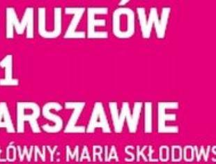Konkurs na plakat promujący Noc Muzeów 2011 w Warszawie